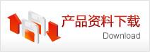 苏江科技企业邮箱